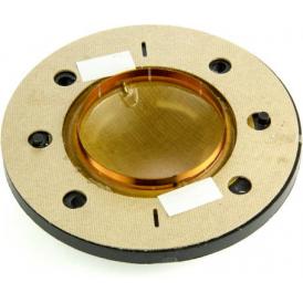 Jim Dunlop HT-1 Heil Talkbox Diaphragm Replacement